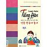 Luyện Nghe Nghe Tiếng Hàn Cho Người Mới Bắt Đầu (Tặng Tài Liệu Học 4500 Câu Giao Tiếp Tiếng Hàn Thông Dụng) (Học Kèm App: MCBooks Application)