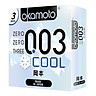 Bao Cao Su Okamoto 0.03 Cool -3's Siêu mỏng - Mát lạnh như băng