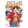 One Piece Strong Words - Trích Dẫn Hay Nhất - Tập 3