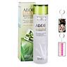 Nước hoa hồng dưỡng ẩm và mềm da Dabo Aloe Stem-Rich Skin Hàn Quốc 150ml + Móc khoá