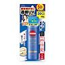Xịt Chống Nắng Kosé Suncut Protect Spray SPF50+/PA++++ 60g (Xanh)