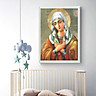 Diy Diamond Painting Cross Stitch Religion Icon Of Leader Embroidery Religious Virgin Sister Home Decor Rhinestone (30 x 40 cm)
