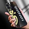 Ốp điện thoại kính cường lực cho máy iPhone 11 - thu pháp tâm tài lộc đức MS TPTTLD011