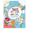 365 Trò Chơi Khoa Học Khó Mà Dễ Dễ Mà Khó (Tái Bản 2018)
