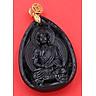 Mặt Phật Dược sư đá thạch anh đen 4cm - vị Phật thầy thuốc