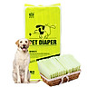 Navarch pet dog pad absorbent odor dog diaper diaper M code -45*60cm 30 tablets
