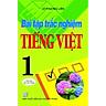 Bài Tập Trắc Nghiệm Tiếng Việt 1