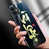 Ốp điện thoại kính cường lực cho máy iPhone 11 - thu pháp tâm tài lộc đức MS TPTTLD027