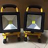 Đèn pha LED tích điện cao cấp, ánh sáng trắng 10W