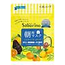 Mặt Nạ Dưỡng Ẩm Buổi Sáng Hương Trái Cây Saborino Morning Facial Sheet Mask 5 Pcs 49g (Gói 5 Miếng)
