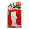 Khóa ngăn kéo, tủ lạnh trẻ em (mẫu mới) nội địa Nhật Bản