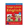 Gogo Loves English N/E S/B 1