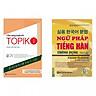 Bộ Sách Học Và Luyện Thi Tiếng Hàn Dành Cho Người Mới Bắt Đầu ( Ngữ Pháp Tiếng Hàn Thông Dụng Sơ Cấp + Cẩm Nang Luyện Thi Topik I ) Tặng kèm bookmark TH