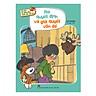 Bộ sách kỹ năng sống thiết yếu cho trẻ - Ra quyết định và giải quyết vấn đề