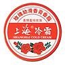 Kem Dưỡng Shanghai Cold Cream (41g)