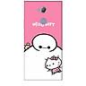 Ốp lưng dành cho điện thoại SONY XA2 ULTRA hinh Big Hero Kitty