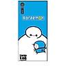 Ốp lưng dành cho điện thoại SONY XZ Big Hero Doraemon