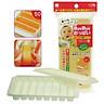 Bộ 3 hộp kèm nắp 8 ngăn đựng đồ ăn trẻ em cao cấp - Hàng Nội địa Nhật