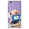 Ốp lưng nhựa cứng nhám dành cho Xiaomi Mi 5S in hình Heo Con Ăn Trái Cây