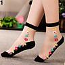 Women Summer Lace Flower Socks Short Thin Transparent Breathable Socks