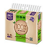 Clean soft (C&S) pumping natural wood silky skin-friendly 3 layers 130 pumping facial tissue