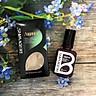 Tinh dầu Argan Oil phục hồi dưỡng bóng mượt tóc BERDYWINS 50ml