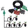 Bộ tưới cây tự động 20 béc nhỏ giọt kèm van nước hẹn giờ
