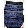 Combo 5 quần sịp nam siêu thoáng thoát khí xuất Nhật - Size 3XL