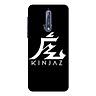 Ốp Lưng Dành Cho Nokia 8 Mẫu 12