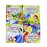 Sách Bộ 4 cuốn Chuyện kể hằng đêm: Cô bé Lọ Lem,Cô bé quàng khăn đỏ, Nàng Bạch Tuyết, Nàng tiên cá