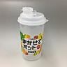 Bình đựng nước bằng nhựa PP cao cấp 540mL - Hàng nội địa Nhật