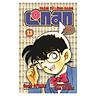 Thám Tử Conan - Bộ Đặc Biệt (Tái Bản) - Tập 13