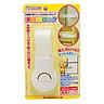 Khóa Ngăn Kéo, Tủ Lạnh Cho Trẻ Em - Nội Địa Nhật Bản