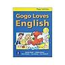 Gogo Loves English N/E S/B 4