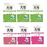 Combo 6 Cuốn Giáo Trình Tiếng Nhật Daichi Sơ Cấp Tập 1 + Tập 2 ( Giáo trình + Bản dịch và giải thích ngữ pháp + Bài tập tổng hợp ) tặng kèm bookmark