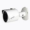 Camera IP KBVISION KX-3001N (Hàng Chính Hãng)