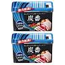 Combo 2 Hộp khử mùi tủ lạnh than hoạt tính nội địa Nhật Bản