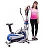 Xe đạp tập Elite Orbitrack MO 2085