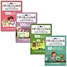 Sách Học Montessori Để Dạy Trẻ Theo Phương Pháp Montessori - Trọn Bộ 4 Cuốn (Tặng kèm sổ tay giáo dục gia đình Nhật Bản)