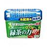 Hộp khử mùi tủ lạnh than hoạt tính nội địa Nhật Bản