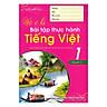 Vở Ô Li Bài Tập Thực Hành Tiếng Việt 1 (Quyển 2)