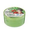 Gel lô hội cấp nước dưỡng trắng da 100% Aloevera Soothing Beauskin Hàn quốc