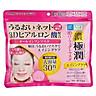 Mặt Nạ Dưỡng Ẩm 3D Hoàn Hảo Hada Labo Gokujyun 3D Perfect Mask (30 Miếng)