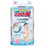 Tã Dán Goo.n Slim Newborn NB48 (48 Miếng)