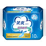 Laughing sanitary napkins Daily soft cotton delicacy 245mm 10 tablets