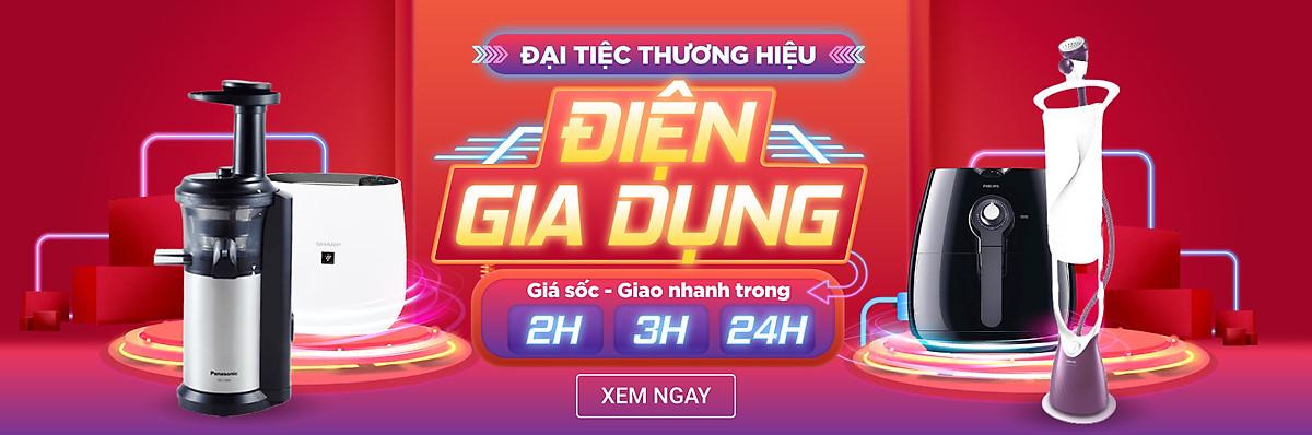 Banner Quảng cáo Siêu Thị Điện Máy Xanh 6