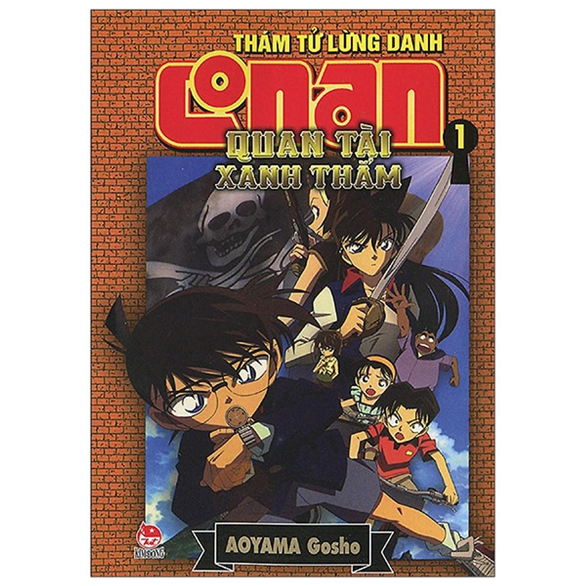 Thám Tử Lừng Danh Conan Hoạt Hình Màu: Quan Tài Xanh Thẳm Tập 1 (Tái Bản  2019)