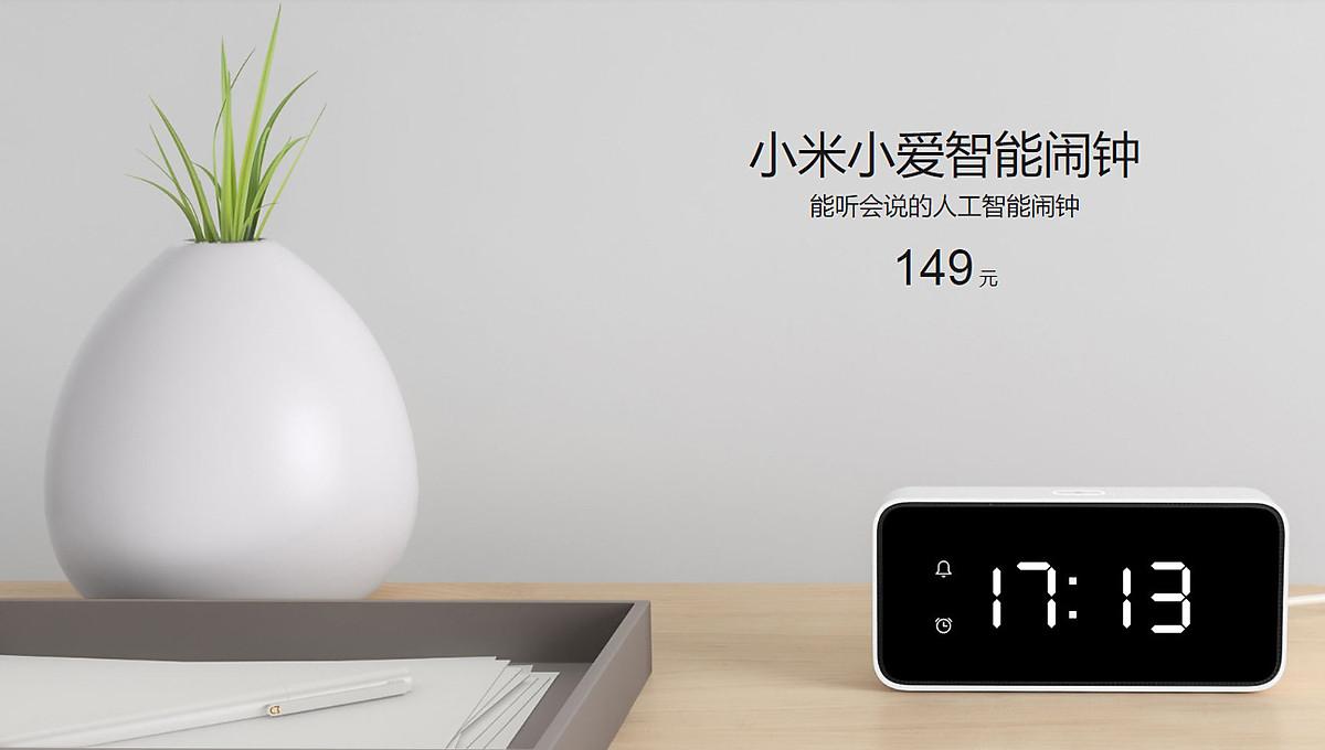 Đồng hồ báo thức thông minh Xiaomi Mijia Xiaoai - 2