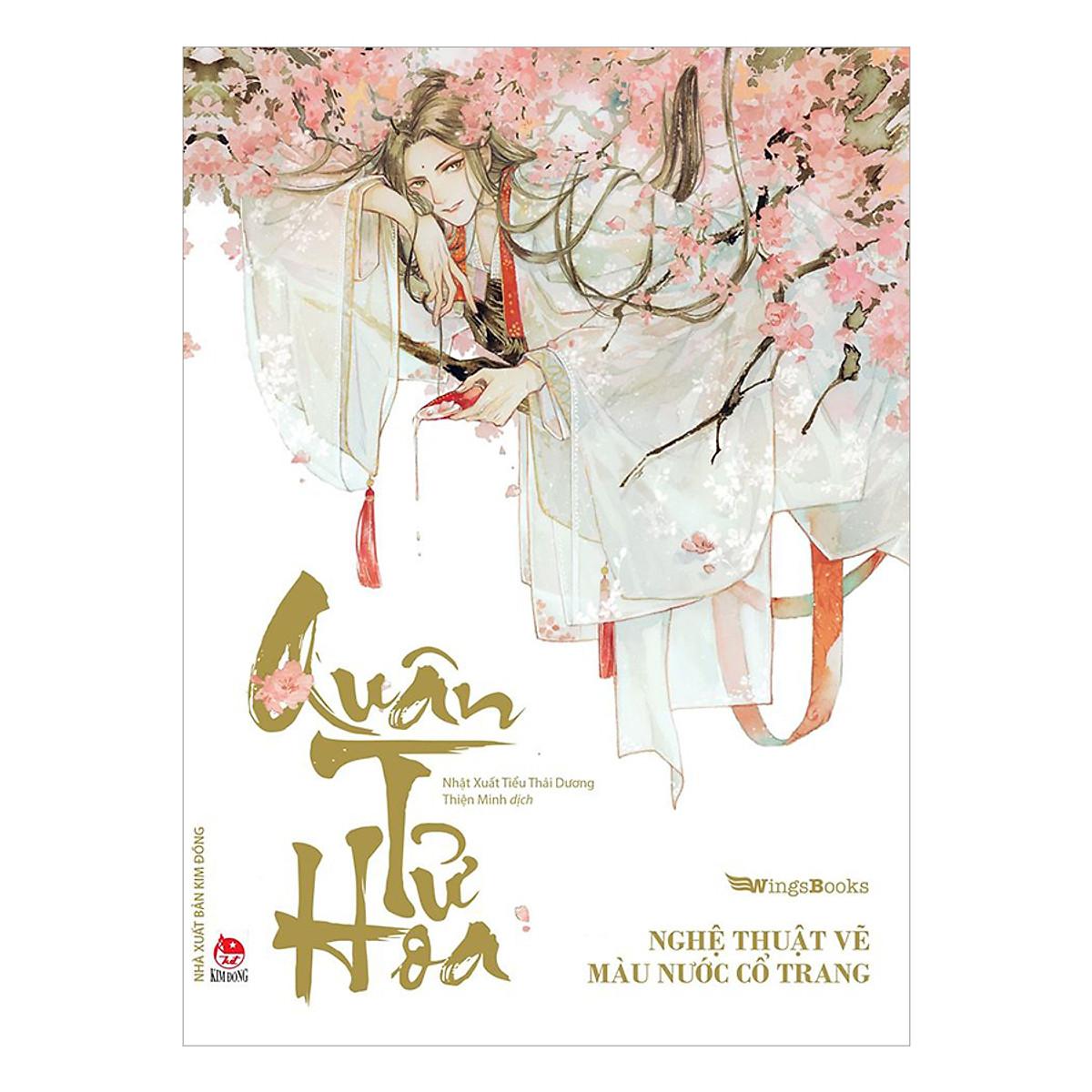 Quân Tử Hoa - Nghệ Thuật Vẽ Màu Nước Cổ Trang | Tiki