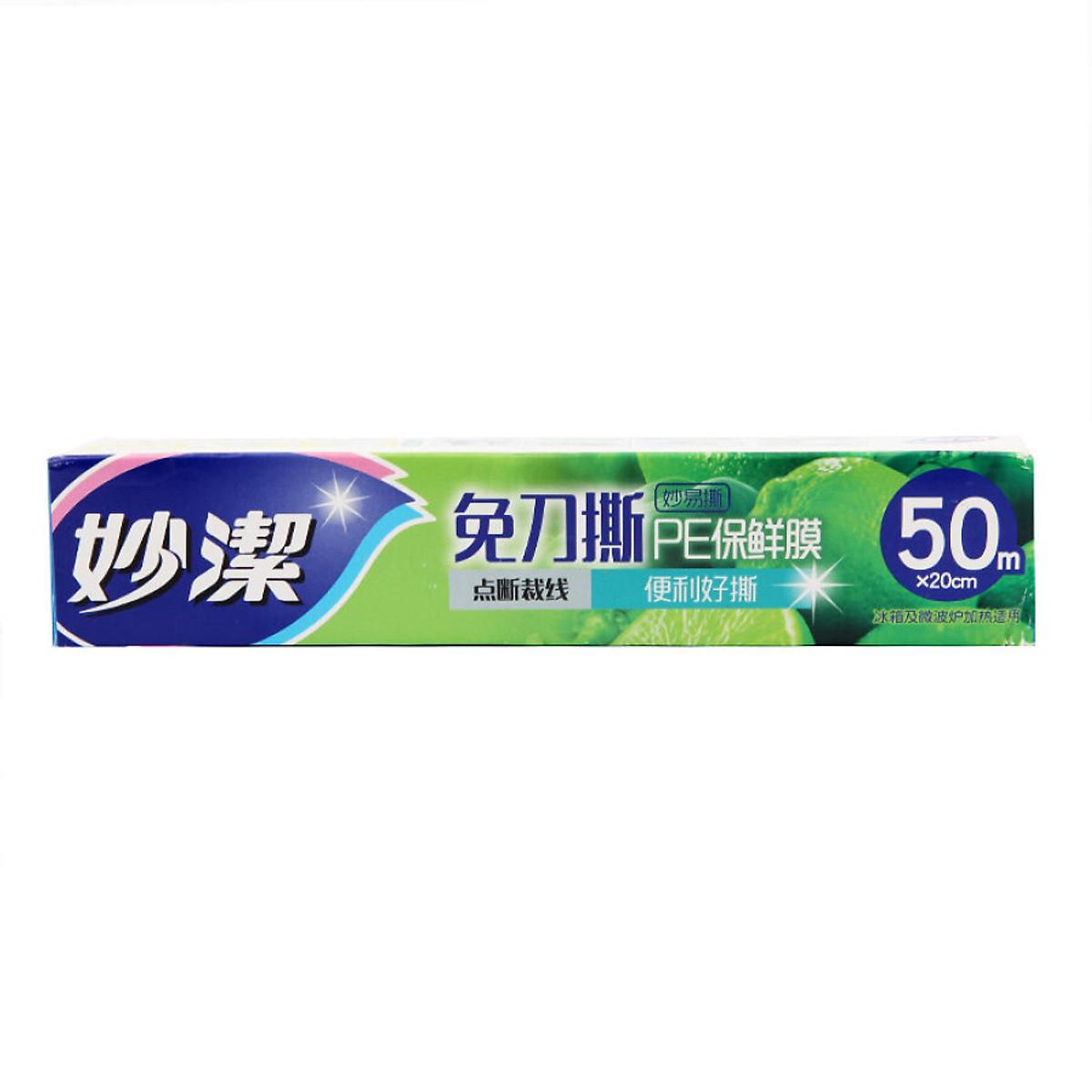 Hình đại diện sản phẩm Màng Bọc Thực Phẩm Dùng Được Trong Lò Vi Sóng Miaojie Cling 50m